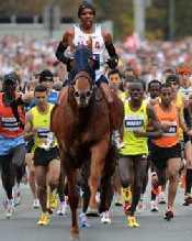 concurs atletic