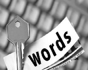 cuvinte-cheie